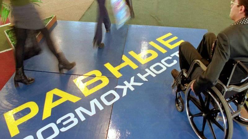Кировского работодателя уличили в обмане при подготовке рабочего места для инвалида