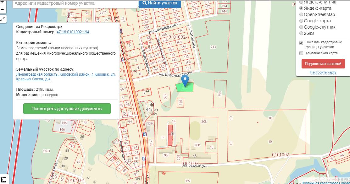 Участок по адресу г.Кировск, ул. Красных Сосен, д.4 никто не взял в аренду