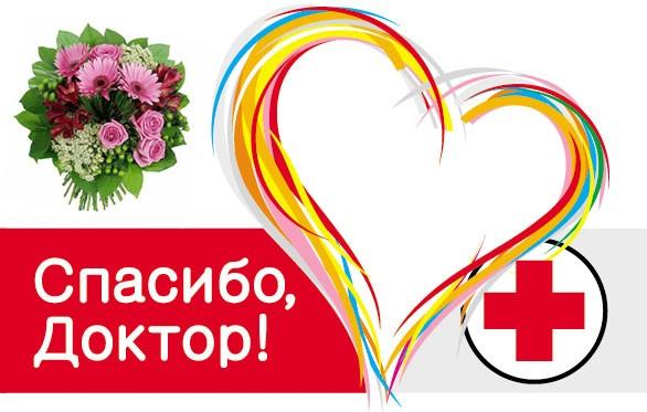 Благодаря профессионализму докторов Кировской ЦРБ — спасена еще одна жизнь