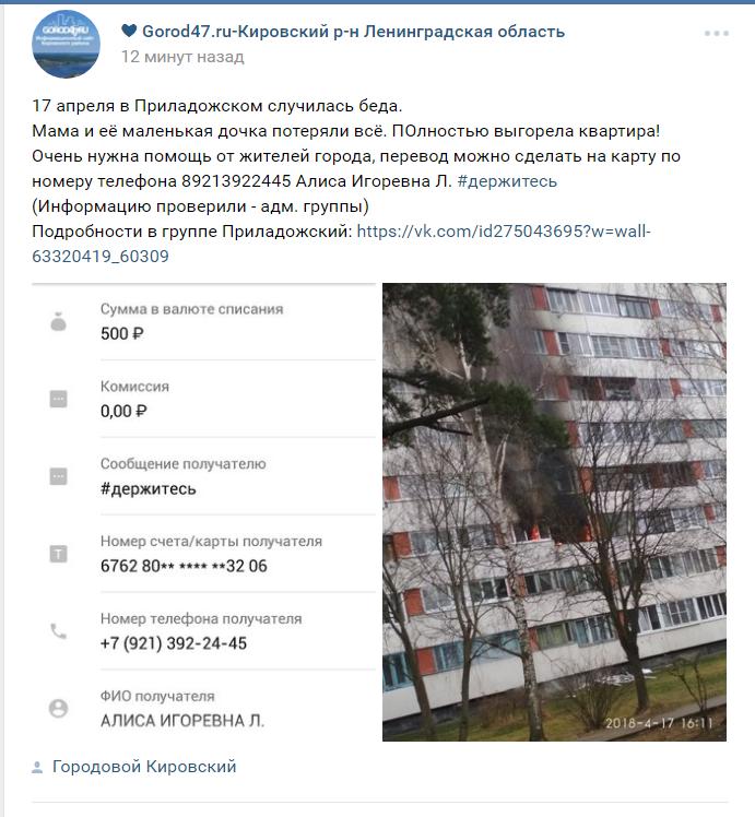 При пожаре в 9-этажке Приладожского спасли 22 человека. Семье Луневых нужна помощь жителей города!