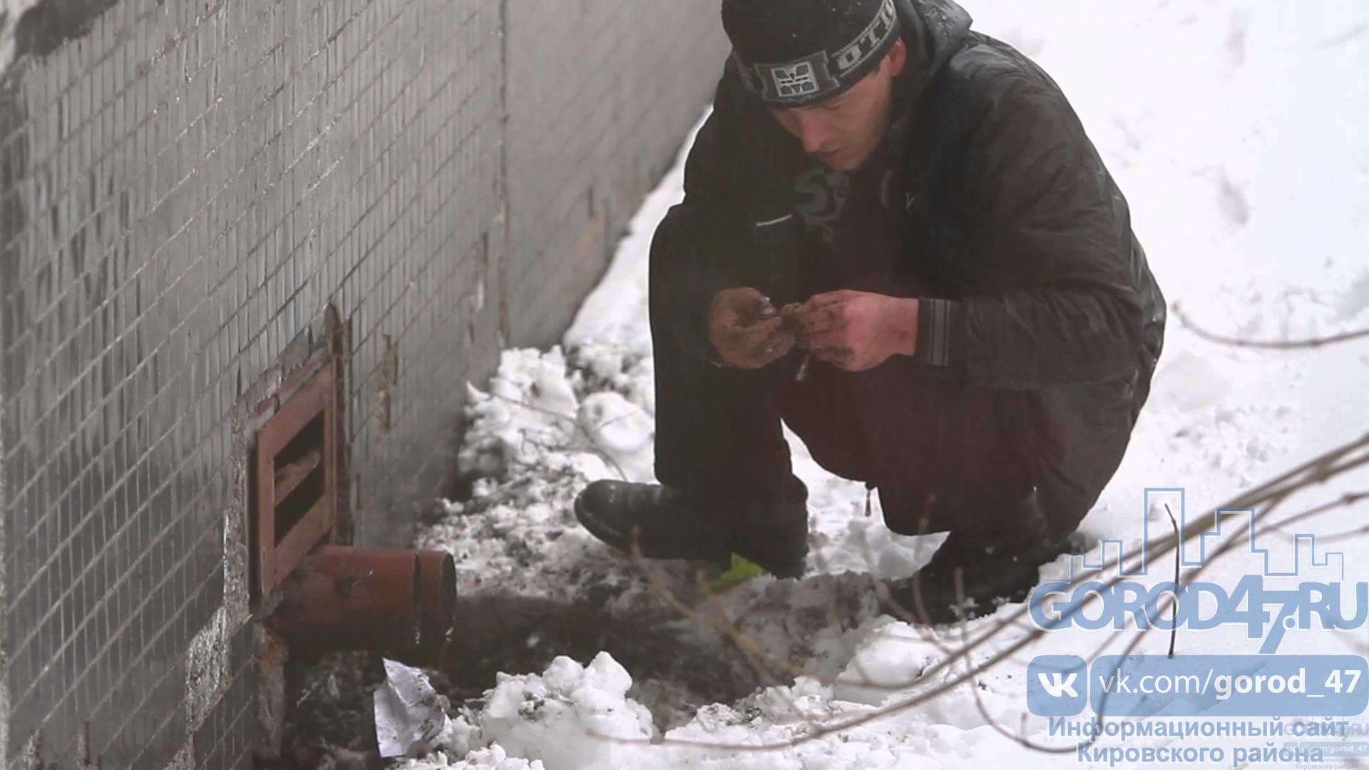 В Кировске ФСБ задержала наркополицейского. Капитана Медведева подвела абонентская плата драгдилеров