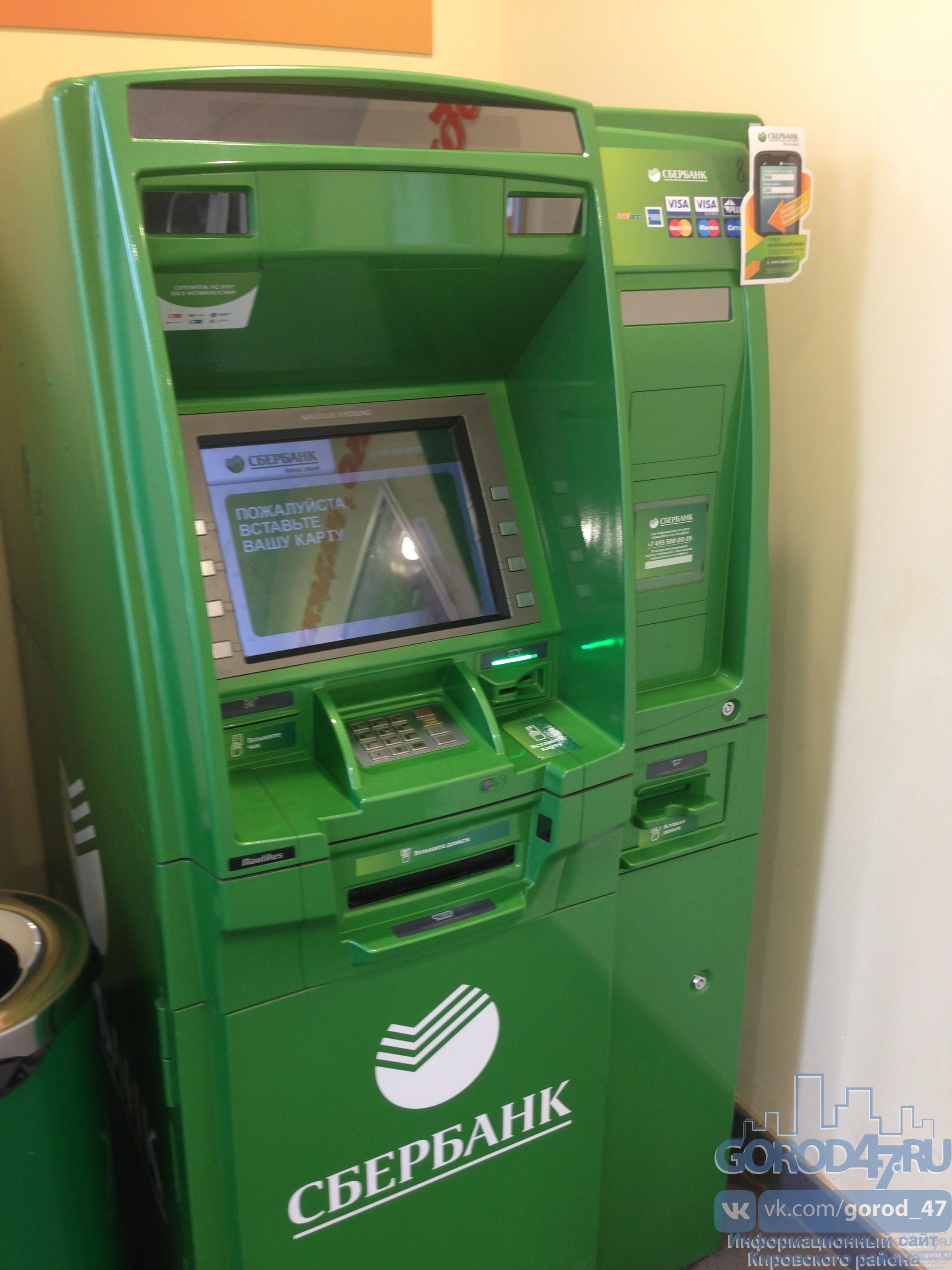 Грабители-неудачники пытались вскрыть банкомат в Шлиссельбурге