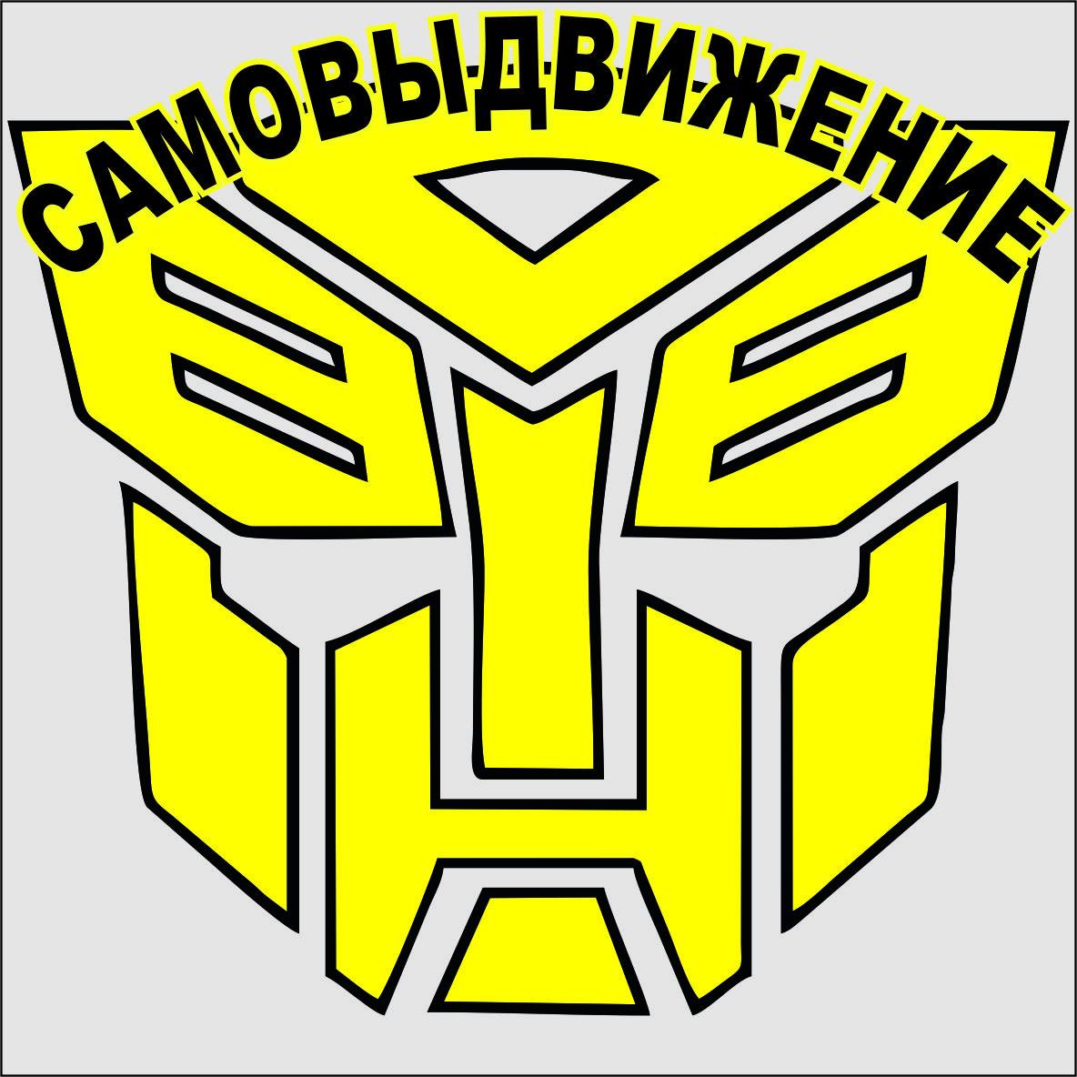 """В совете Кировска осталось только одно место, не занятое """"Единой Россией"""""""