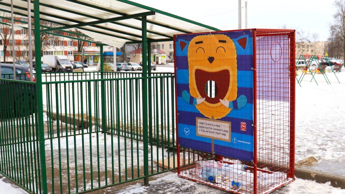 В Кировске установили 50 сеток для сбора пластика и полимеров