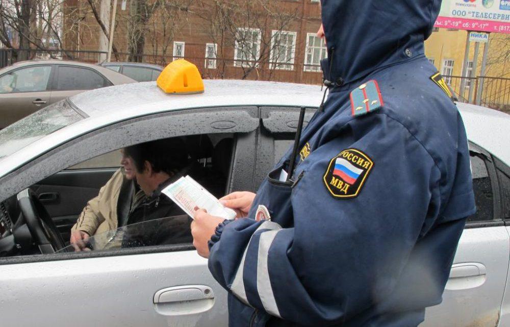 Профилактическое мероприятие «Нелегальное такси»