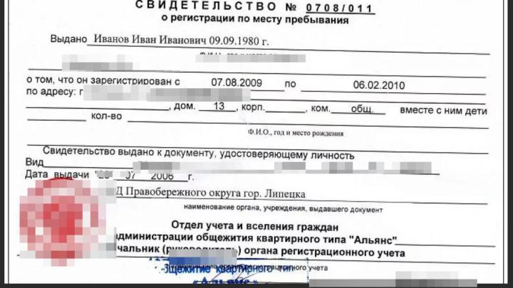 В Кировске в «резиновую» квартиру заселили 50 мигрантов. Хозяин пойдет под суд