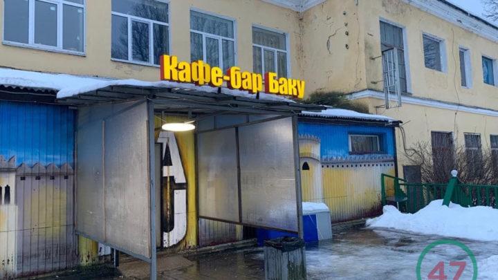 Без стволов в «Баку»  Шлиссельбурга не ходят!